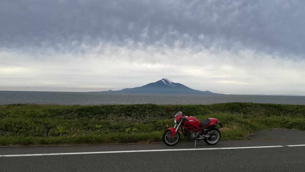 f:id:tekitow-rider:20200906090257j:plain