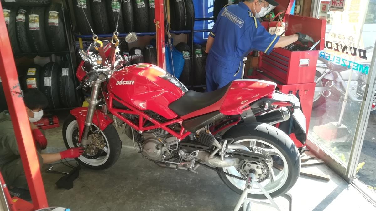f:id:tekitow-rider:20200906093453j:plain