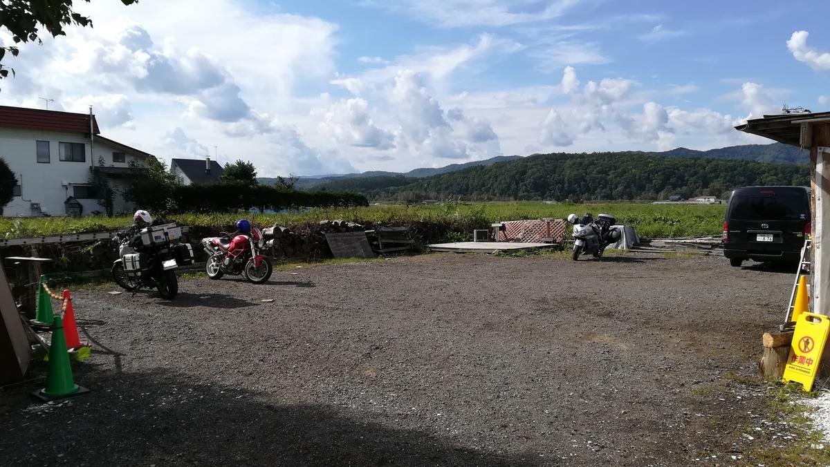 f:id:tekitow-rider:20200929072734j:plain