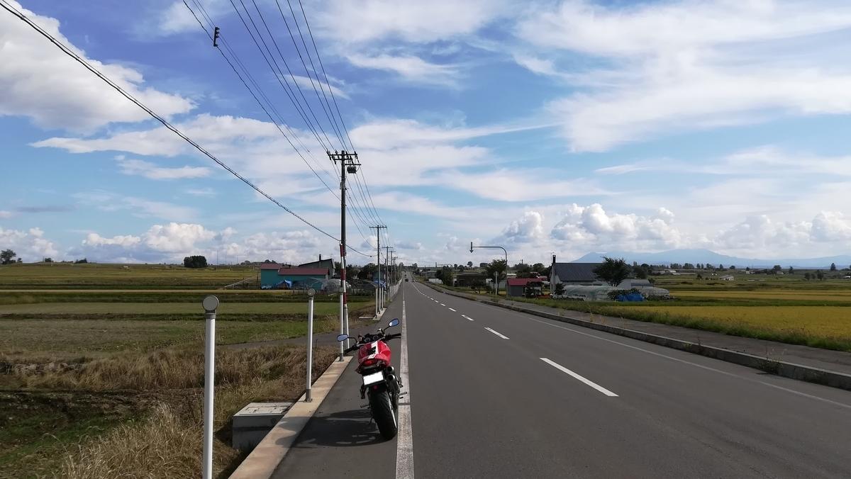 f:id:tekitow-rider:20200929073616j:plain