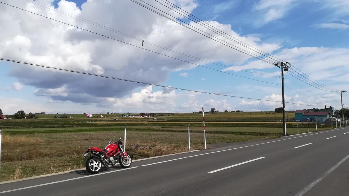 f:id:tekitow-rider:20200929073643j:plain