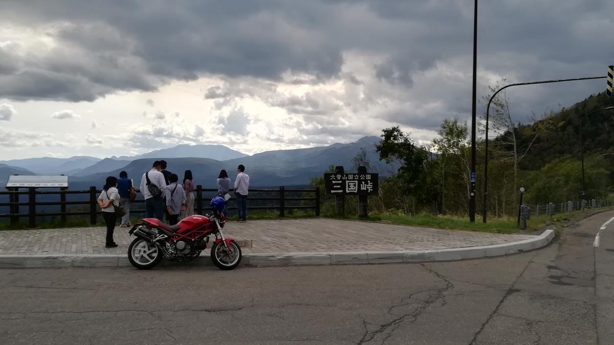 f:id:tekitow-rider:20200929074804j:plain