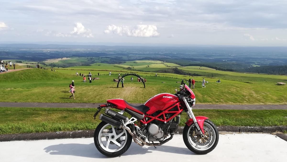 f:id:tekitow-rider:20200929075614j:plain