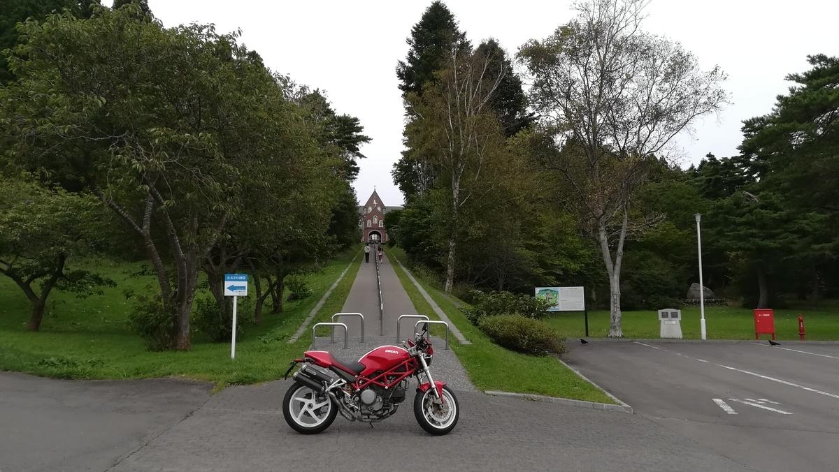 f:id:tekitow-rider:20200930064458j:plain
