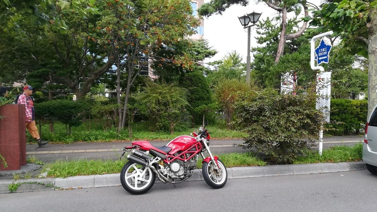 f:id:tekitow-rider:20201001062927j:plain