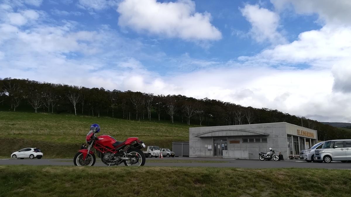 f:id:tekitow-rider:20201001064949j:plain
