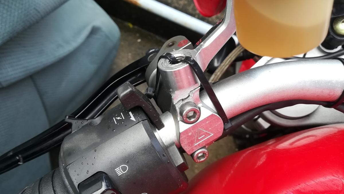 f:id:tekitow-rider:20201011111453j:plain