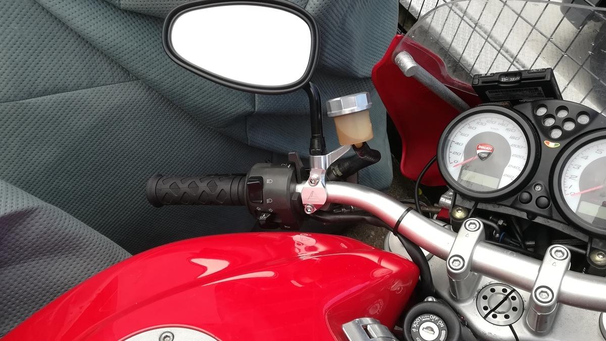 f:id:tekitow-rider:20201011112227j:plain