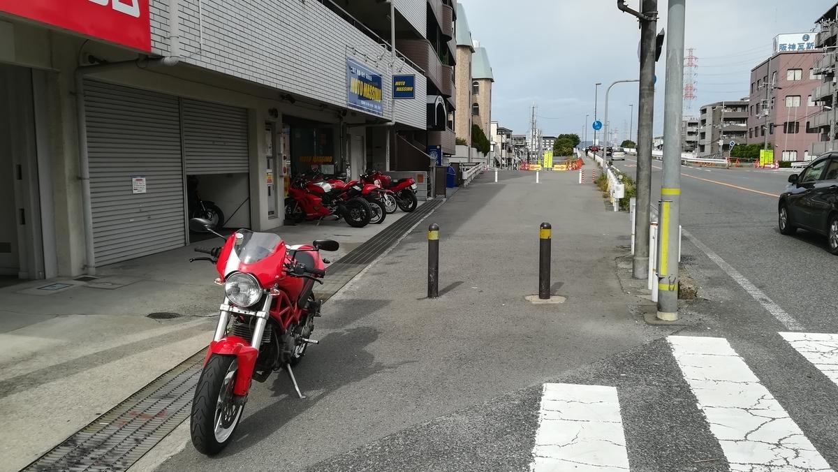 f:id:tekitow-rider:20201103100426j:plain