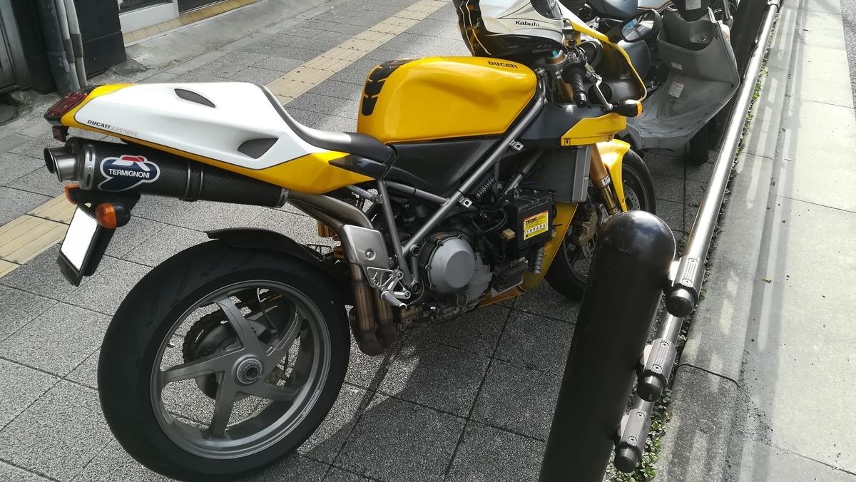 f:id:tekitow-rider:20201103204929j:plain