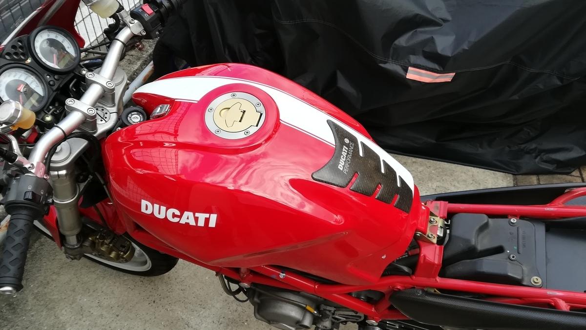 f:id:tekitow-rider:20201121200521j:plain