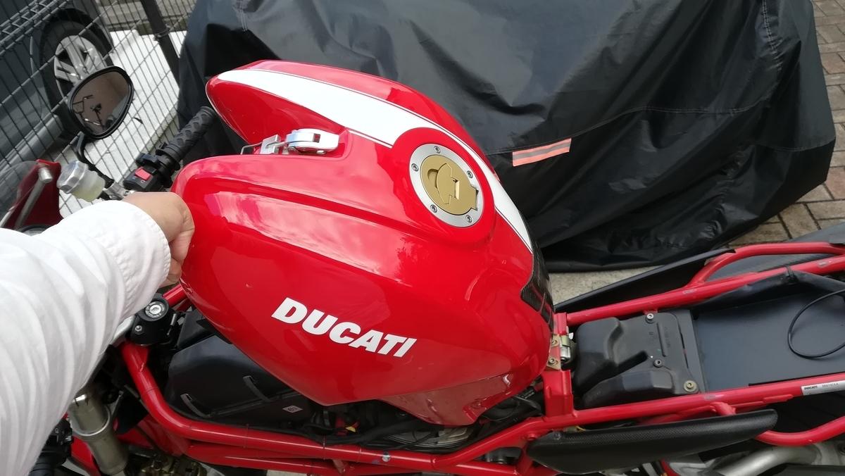 f:id:tekitow-rider:20201121200647j:plain