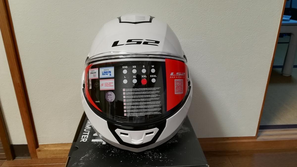f:id:tekitow-rider:20201121210107j:plain