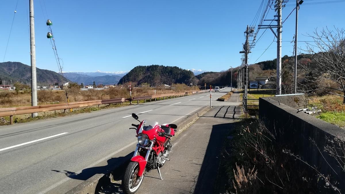 f:id:tekitow-rider:20201128202655j:plain