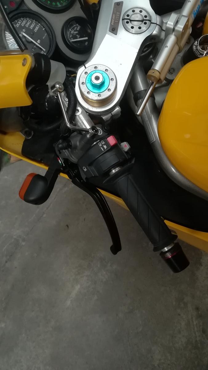 f:id:tekitow-rider:20201213230454j:plain