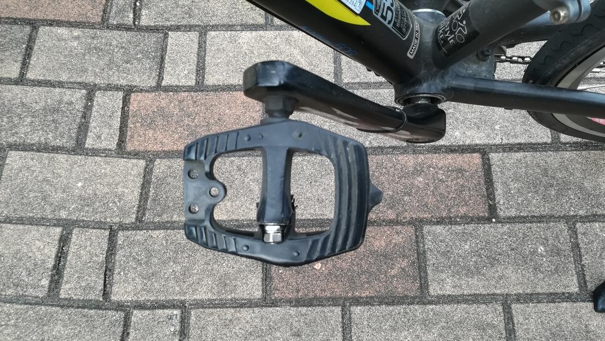 f:id:tekitow-rider:20201213232040j:plain