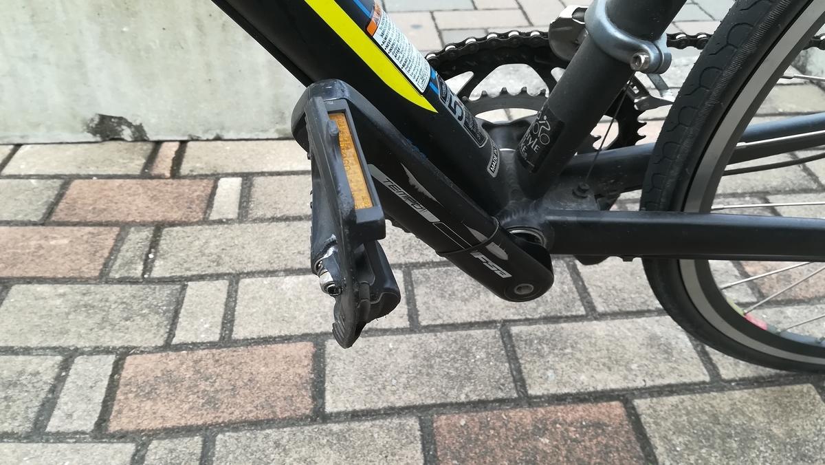 f:id:tekitow-rider:20201213232103j:plain