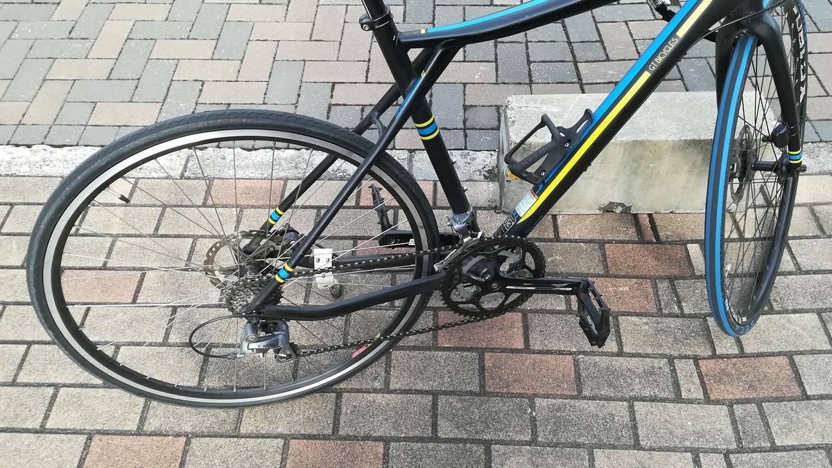 f:id:tekitow-rider:20201213232841j:plain