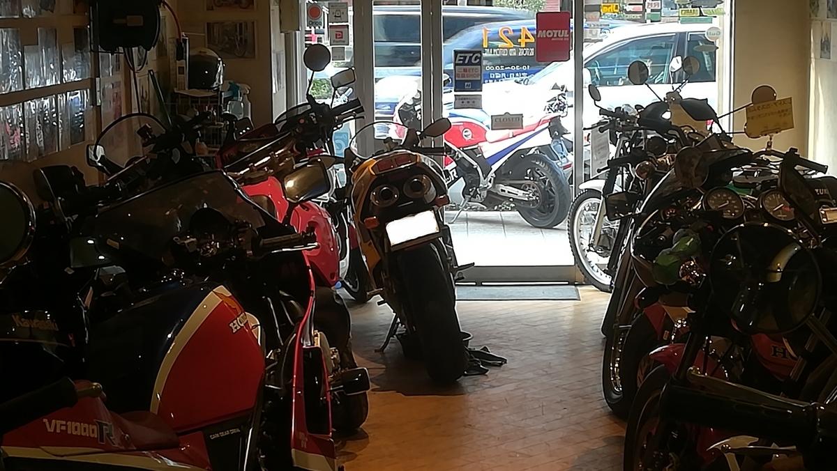 f:id:tekitow-rider:20210228083241j:plain