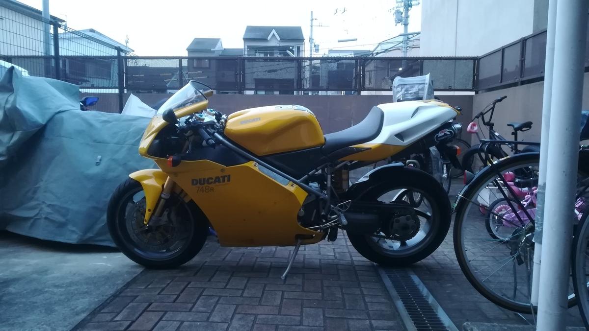f:id:tekitow-rider:20210228083527j:plain