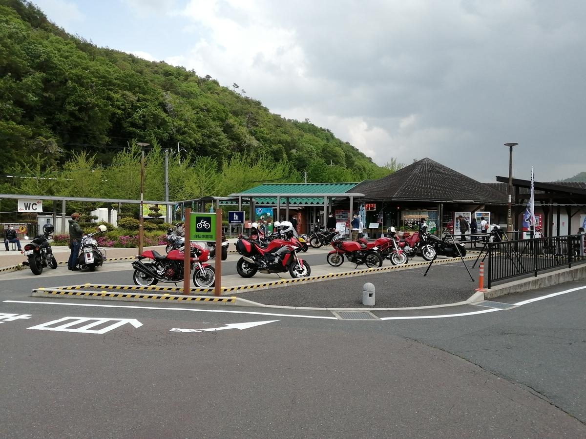 f:id:tekitow-rider:20210511070622j:plain