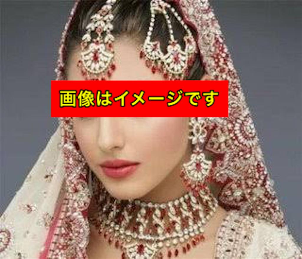 f:id:tekkan-non:20190516192110p:image