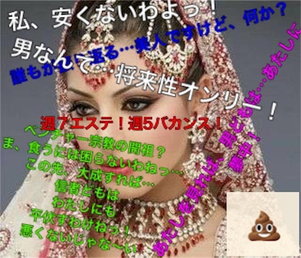 f:id:tekkan-non:20190527225227j:image