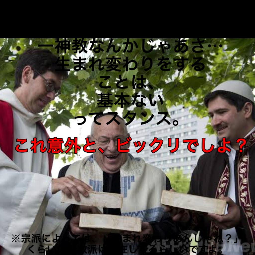 f:id:tekkan-non:20200210190717p:image