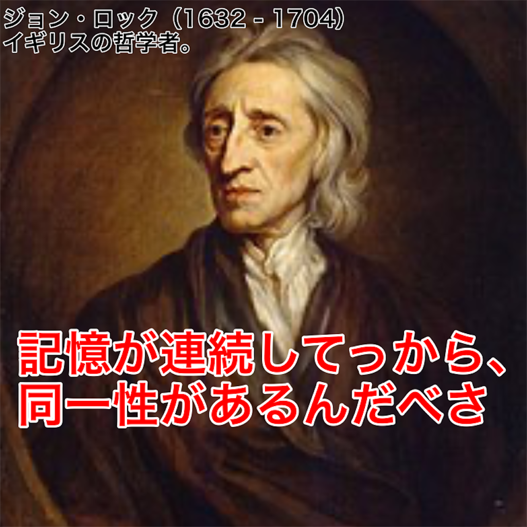 f:id:tekkan-non:20200211155640p:image