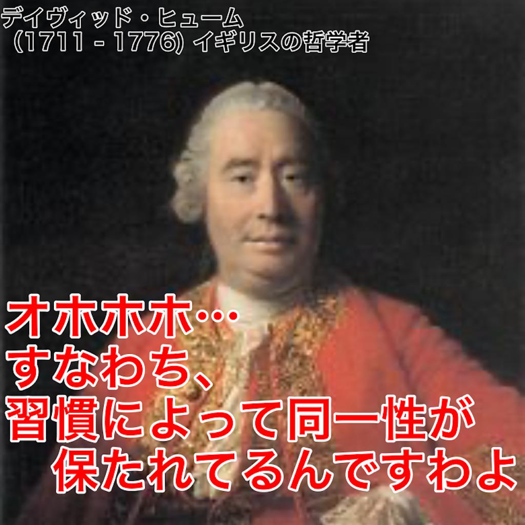 f:id:tekkan-non:20200211155702p:image