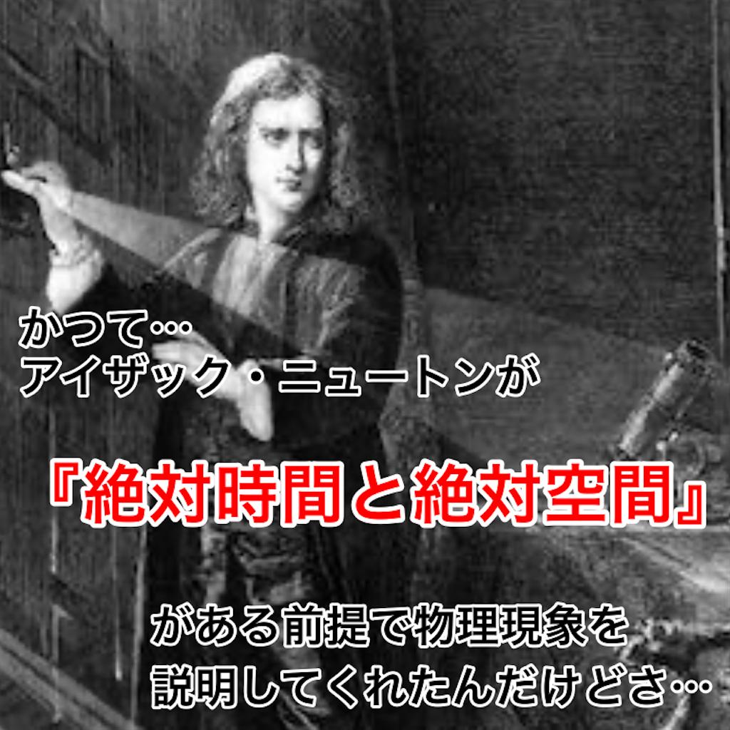 f:id:tekkan-non:20200312201028p:image