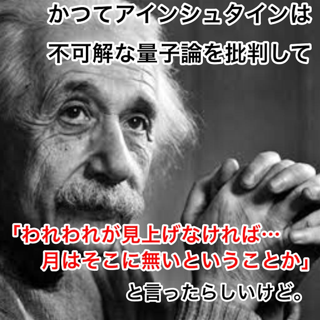 f:id:tekkan-non:20200315000527p:image