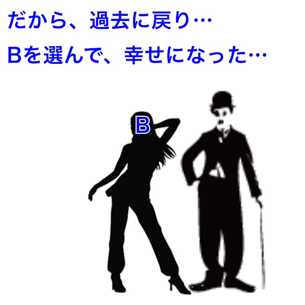 f:id:tekkan-non:20210123204455p:image