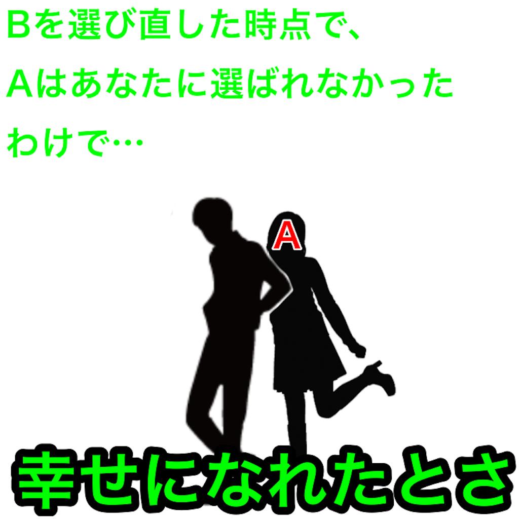f:id:tekkan-non:20210123204505p:image