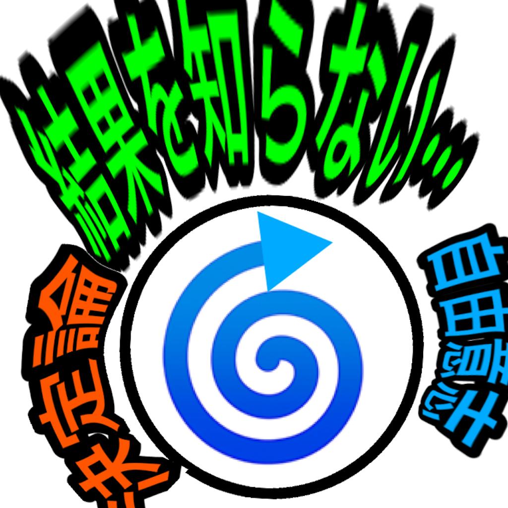 f:id:tekkan-non:20210123214715p:image