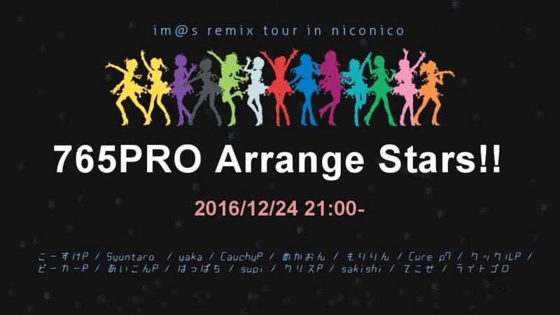 765PRO Arrange Stars!! / アイマスRemix