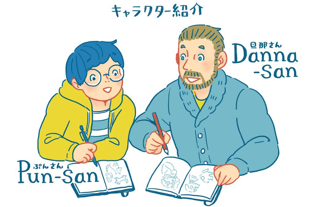 f:id:tekumushi:20170307221728j:plain