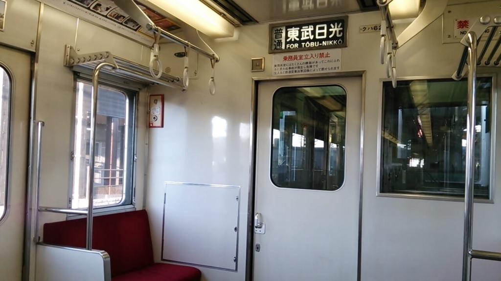 東武線車内