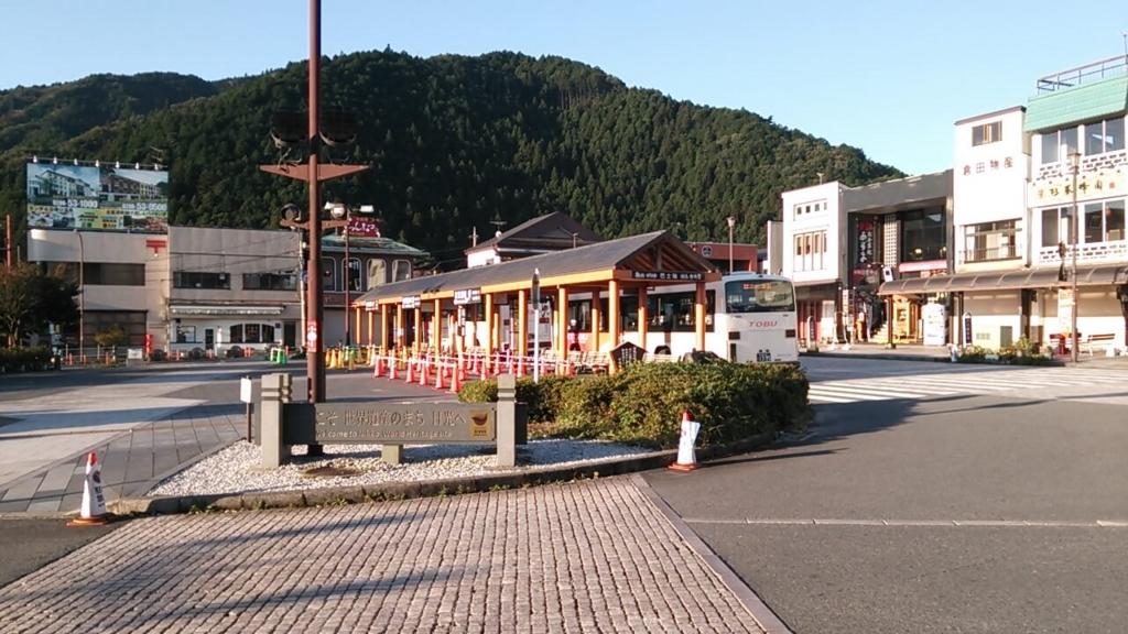 日光駅前バス停