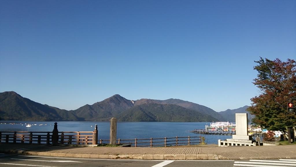中禅寺湖近く
