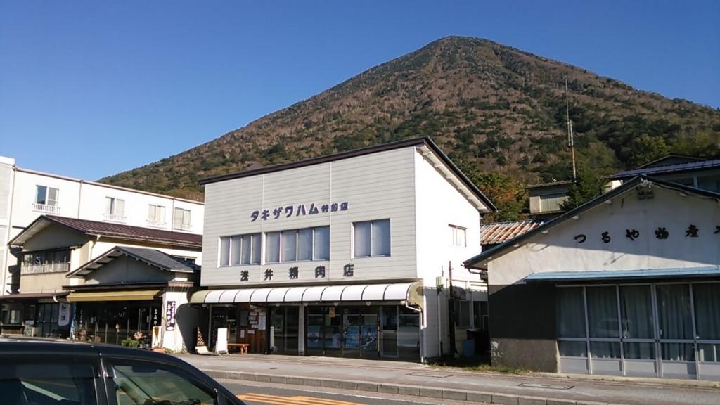 午前中の浅井精肉店