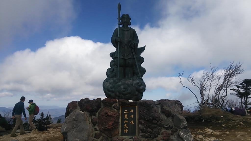 男体山頂の神
