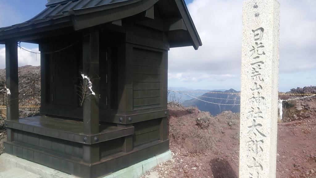 太郎山神社前