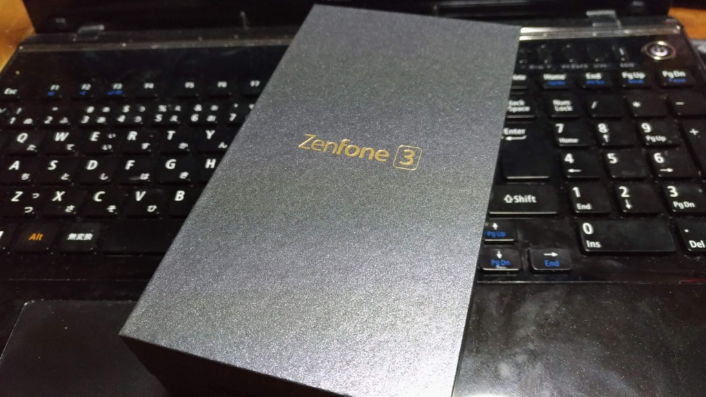 Zenfon3の箱