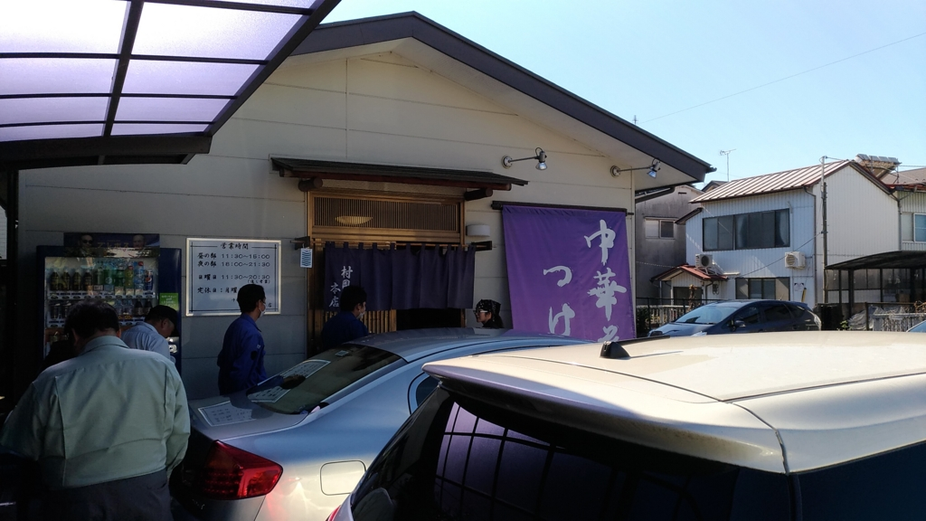 村岡屋の外観