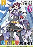 コミックマーケットスペシャル6 - OTAKU SUMMIT 2015 - カタログ (3月28日分)