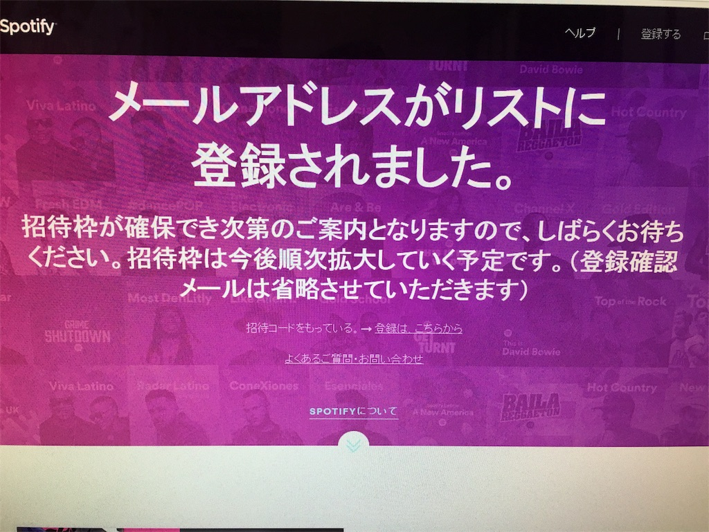 f:id:telecaster71:20161006193641j:image