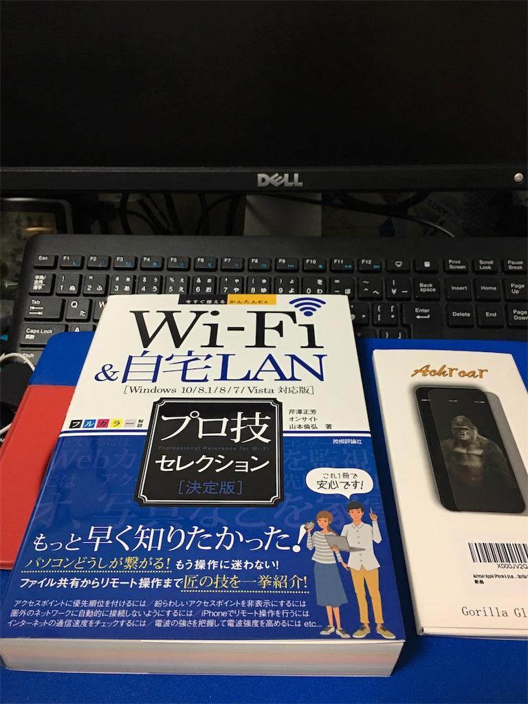 f:id:telecaster71:20170412230232j:image