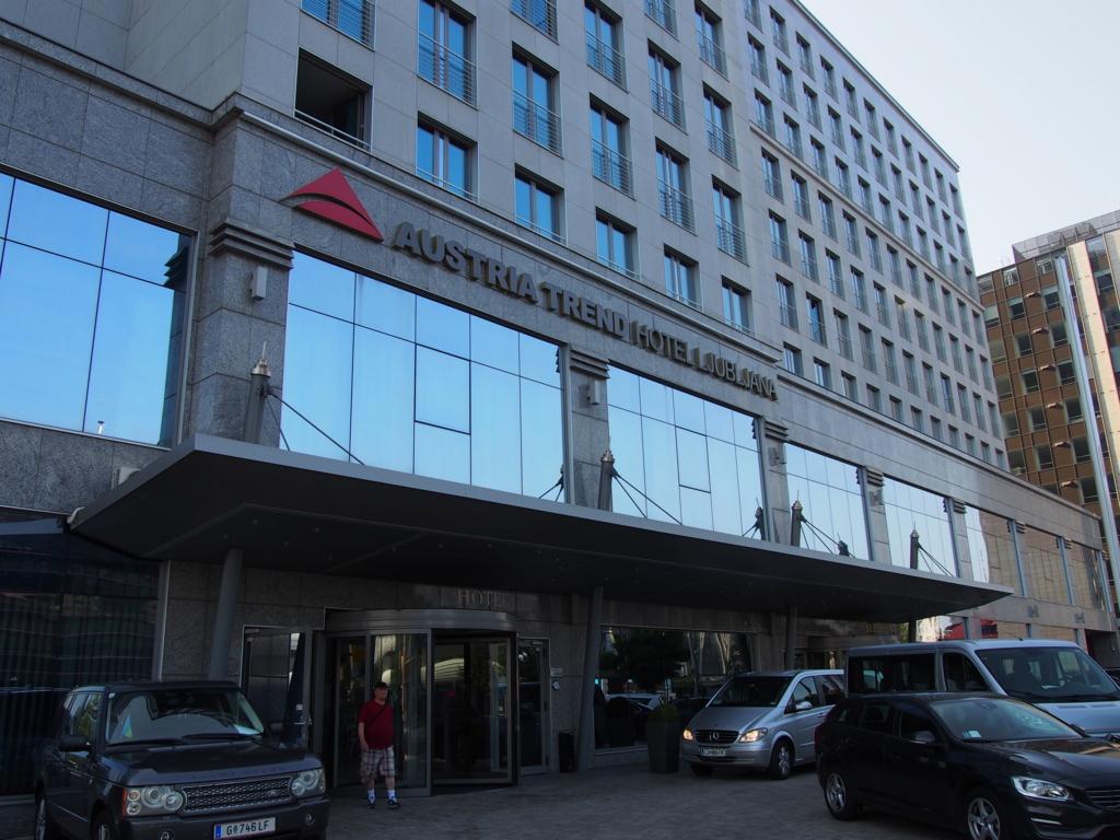 スロベニアのAustria Trend hotel