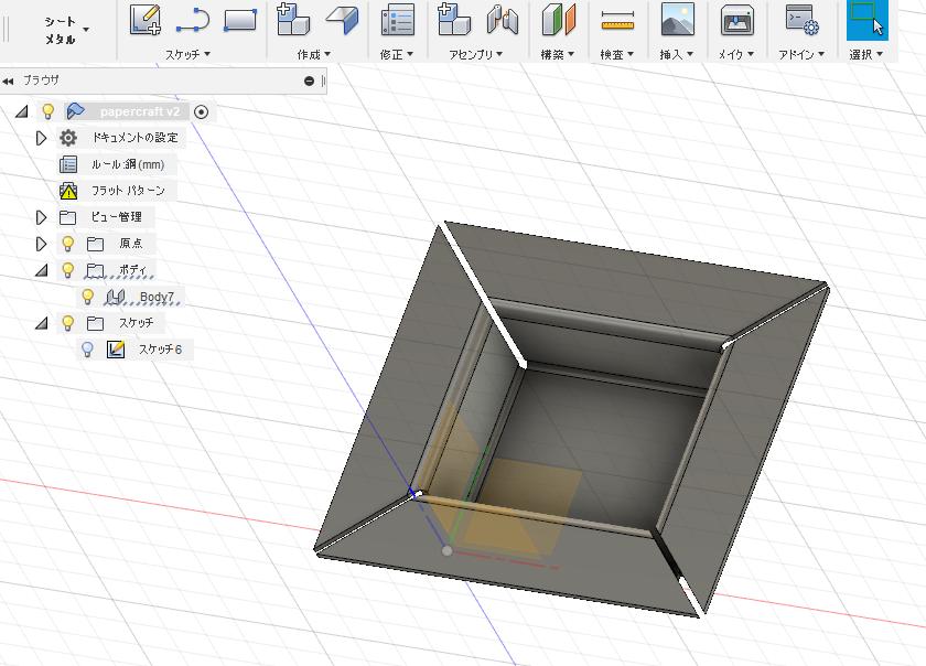 fusion360_sheetmetal